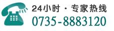 联系电话: